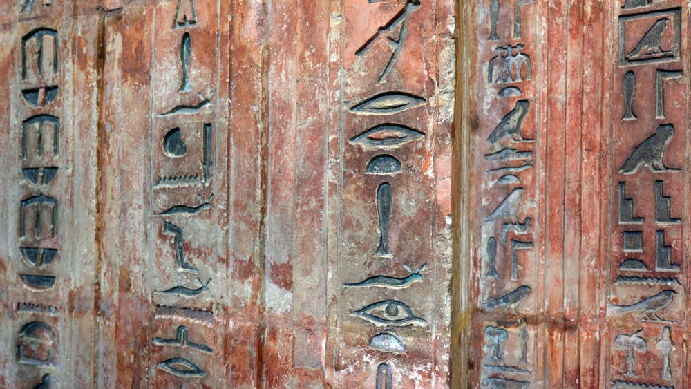 La data science, les nouveaux pharaons et les nouveaux hiéroglyphes, Big Data